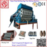Quality fully automatic egg tray making machine for sale