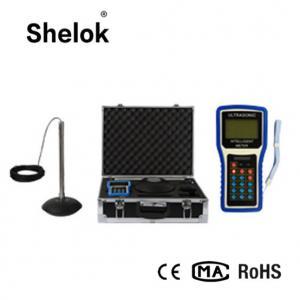 Quality Ultrasonic Bathymetric Instrument Vessel Sounding Instrument Hand-held Ultrasonic Sounding Instrument for sale