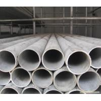 Quality Seamless Steel Pipe (1/2-48) for sale