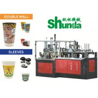 China High Speed Double Wall Paper Cup Machine With Inspection System on sale