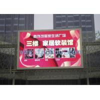 China Electronic P5 / P6 / P8 / P10 Full Color Outdoor Advertising Led Display Screen on sale