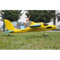 Quality Beginner RC Airplanes, for sale - hk-easysky