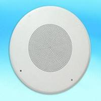 China 10W Ceiling Speaker Comes with 8-Inch Full Range Driver on sale