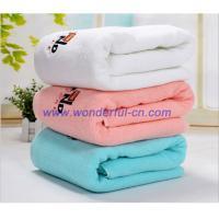 egyptian bath towels quality egyptian bath towels for sale. Black Bedroom Furniture Sets. Home Design Ideas