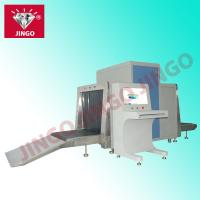 Quality JG8065 X-ray airpot secuirty inspection Screening machine equipment for sale