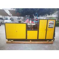 Buy cheap Durable Paper Tea Cup Making Machine Fit Fast Forming Paper Coffee Cup from wholesalers
