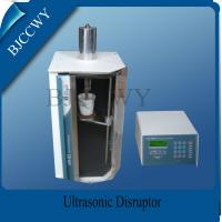 Ultrasonic Grinding 20khz 750w Ultrasonic Cell Disruptor With Piezoelectric Vibrator