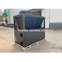 Quality Multi Functional Swimming Pool Air Source Heat Pump With Jet Booster for sale