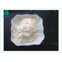 China Pharmaceutical Anti Estrogen Supplements Letrozole Femara CAS 112809-51-5 on sale