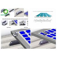 Buy Innovative Style Pitched Aluminum Structure Solar Bracket Rooftop Solar Racking  Short Rail High Compatibility at wholesale prices