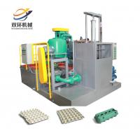 Quality Egg tray machine egg tray production line hot sale in Alibaba for sale