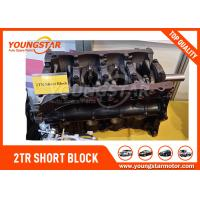 Quality TOYOTA  Land - Cruserc Engine Cylinder Block , 2TR - FE Engine Short Block Assembly for sale