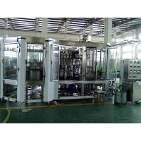 Buy cheap beer bottling machine from wholesalers