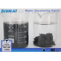 Buy cheap Coagulation And Flocculation Water Treatment For Coloured Wastewater Treatment from wholesalers