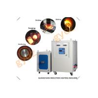 China Pipe Heat Industrial Portable Induction  Heater Heating Machine In China on sale