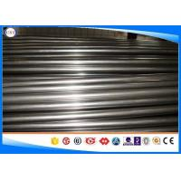 Buy cheap High Precision Cold Rolled Pipe , Mechanical 1320 / SMn420 Rolled Steel Tube from wholesalers