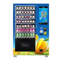 China Orange Automatic Vending Machine Power - Off Protection And Memory Functions on sale