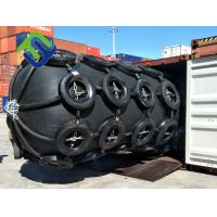 Quality Docking Bumper Pneumatic rubber fender for sale