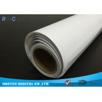 China Resin Coated Eco Solvent Media 240gsm Glossy Photographic Paper Inkjet Photo Roll on sale