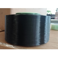 Quality 100% Polyester Shoe Upper Machine Knitting Yarn for sale