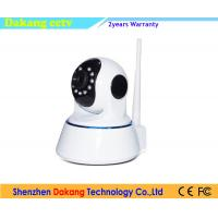 baby monitor system quality baby monitor system for sale. Black Bedroom Furniture Sets. Home Design Ideas