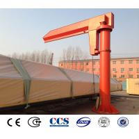 Quality Cheap Price Slewing Cantilever Column Mounted Jib Crane Mobile Jib Crane for sale