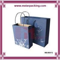 China Hot selling Christmas gift paper bag/CustomPaper Bags With Twisted Handles/Gift Paper Bag Blue  ME-BG012 on sale