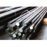 China GB/T 30CrMnSiA Alloy Round Steel Bars / Bright Hot Rolled Round Bar on sale