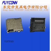 Quality Copper Alloy 9 Pin TF Card Connector T Flash Holder Solder for sale
