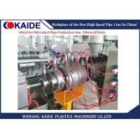 Quality Microduct Hdpe Pipe Extruder Production Line / Machine To Make 7mm - 22mm Microduct Tube for sale