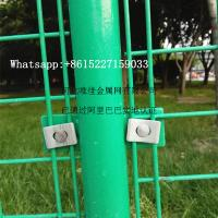 Quality Bilateral steel wire mesh fence for sale
