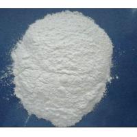 Buy cheap Selective Soil Herbicide CAS NO. 1582-09-8 Bio Agro Chemicals Trifluralin 96%TC from wholesalers