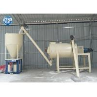 Quality 3T per Hour Simple Type Dry Mortar Plant Dry Powder Mixing Machine for sale