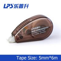 Quality Small Grey Colored Correction Tape For Student , School Supplies for sale