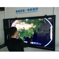 Quality Conference Presentation Smart Board Intel PC Interactive Wall Display for sale