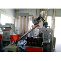 Quality High Speed PVC Pulverizer Machine Overload Protection Double Cooling for sale