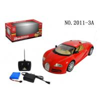 Quality RC Toy Convertible Car With Lights & Battery for sale
