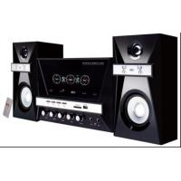 Quality 2.1CH Home Theatre System With USB and High-Performance Digital Karaoke (GD220) for sale