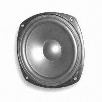 Quality 6.5-inch Car Speaker with 20W Rated Power for sale