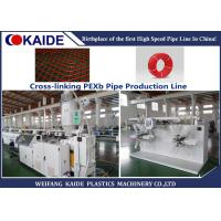 Quality Cross Linked PE Pipe Extrusion Line 15m/min 35m/min PEX Pipe Making Machine for sale