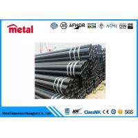 Quality Impact Test Low Temperature Steel Pipe Carbon Steel A333 Material Round Shape for sale