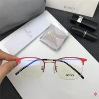 7b3cbe11757 China AAA Gucci Replica Sunglasses
