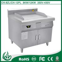Quality Leading the fashion commercial induction griddle with 8kw for sale