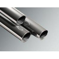 Quality Seamless Steel Pipes & Stainless Seamless Pipes with Cold Drawn for sale