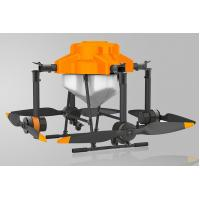 Agricultural Drone on sale, Agricultural Drone - hawkvine