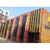 China Supply Low Cost Prefab/prefabricated House Low Cost Prefabricated Wood Houses.Hot Line 0086-18927743221 . on sale