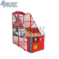 Quality Hoop Dreams coin pusher sport game arcade basketball machine for sale
