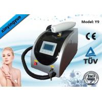 Quality 8% Filter System ND YAG Tattoo Laser Removal Machine 2 Million Times Xenon Lamp for sale