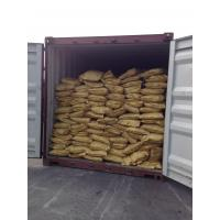 Buy cheap CAS 83055-99-6 Biopesticides In Agriculture Bensulfuron-methyl 10% 30% WP from wholesalers