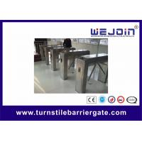 Buy cheap full automatic counter tripod turnstile gates, turnstiles manufacturer from wholesalers